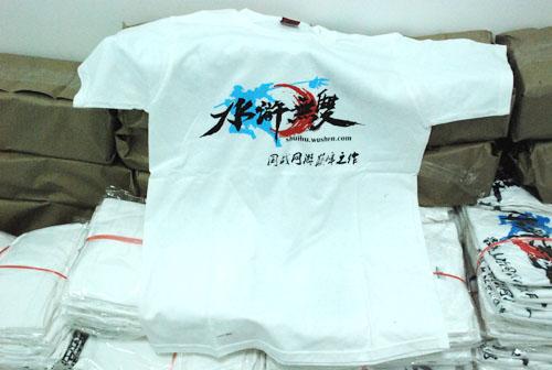 演绎全新水浒传,限量版珍藏T恤