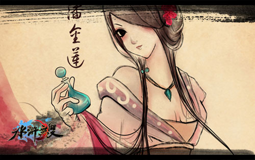 门庆和潘金莲漫画_而潘金莲,当真是弱柳扶风,不胜娇羞,作为\